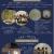 【11/30~1/13】小・中学生入館無料(たのしいかいこの発表会、ほか開催)